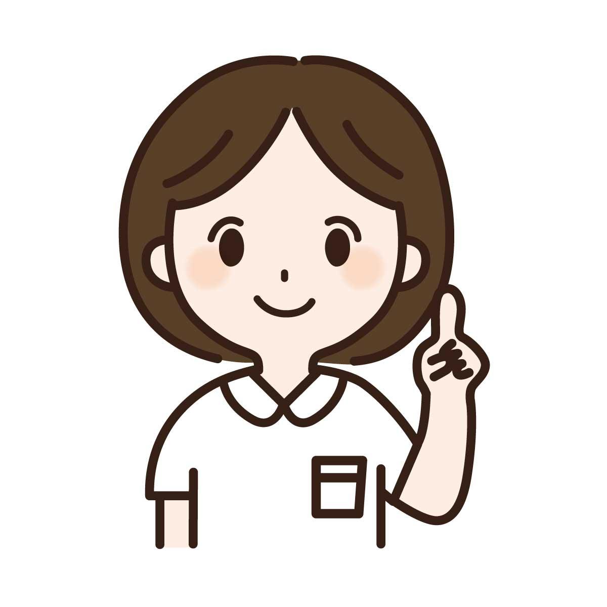 f:id:yumikaorururu:20190506140925j:plain