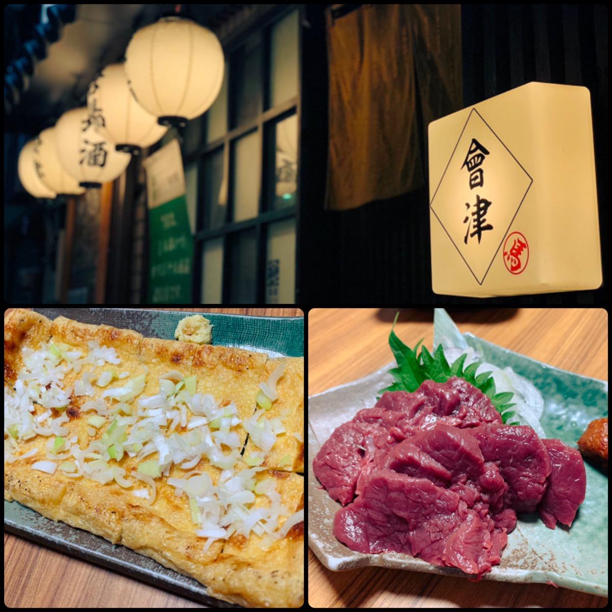 f:id:yumikaorururu:20190603233303j:plain