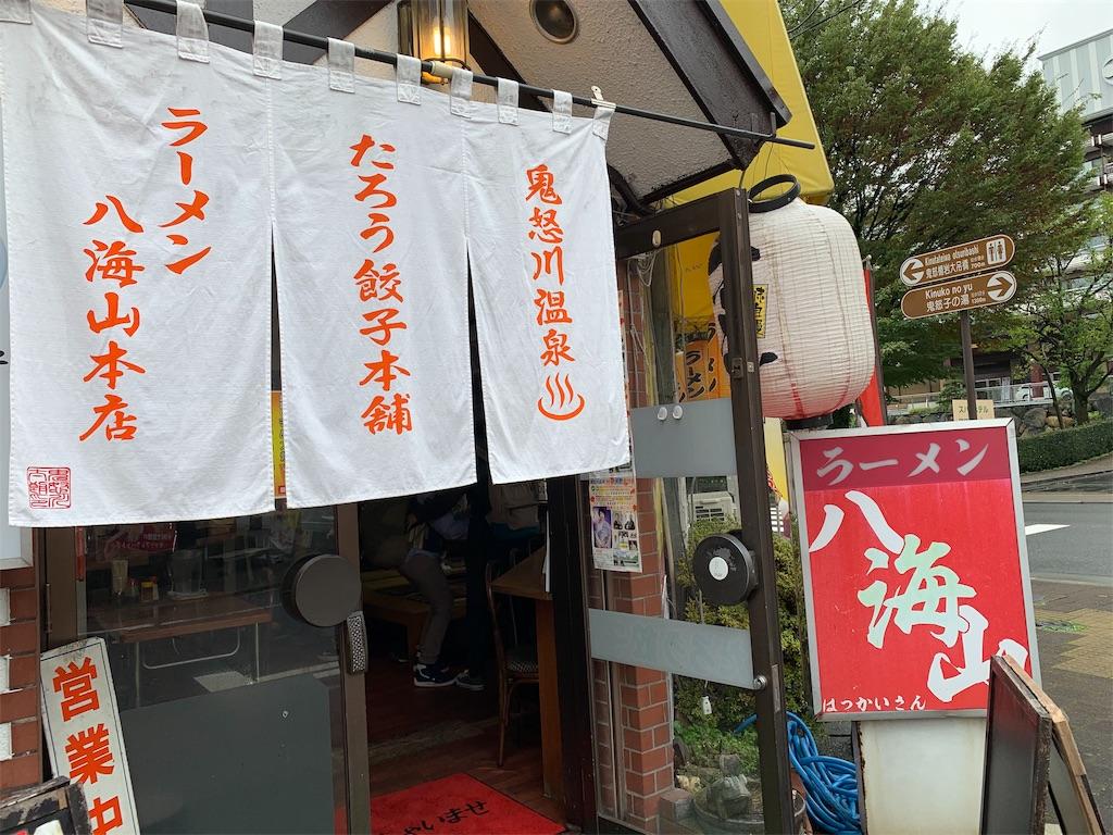 f:id:yumikaorururu:20191004153303j:image