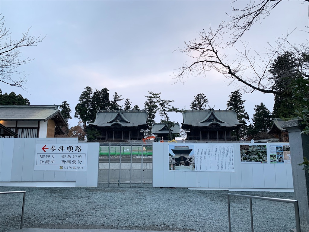 f:id:yumikaorururu:20191209092748j:image