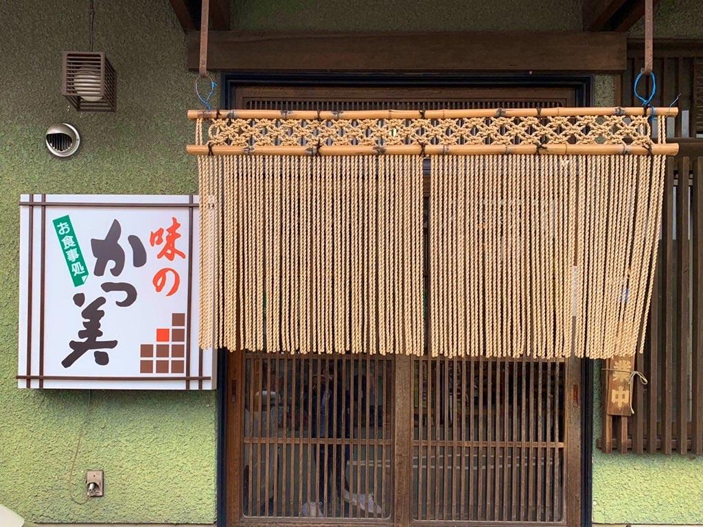 f:id:yumikaorururu:20191209092813j:image