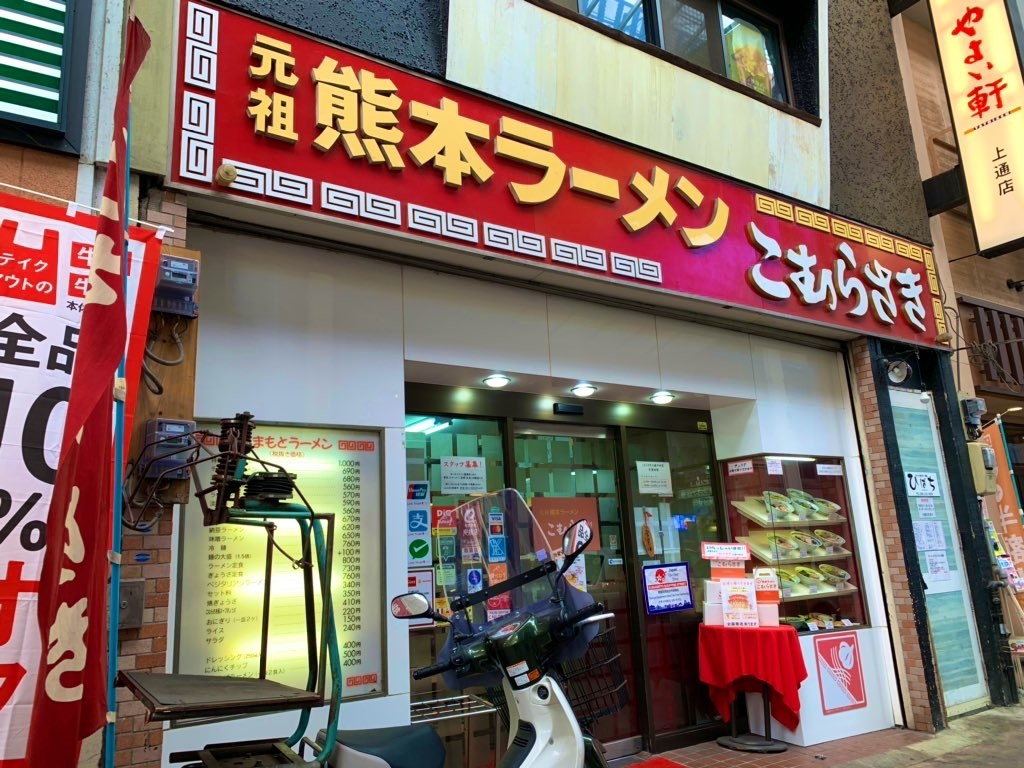f:id:yumikaorururu:20191209092830j:image
