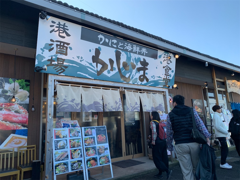 f:id:yumikaorururu:20200101170637j:image