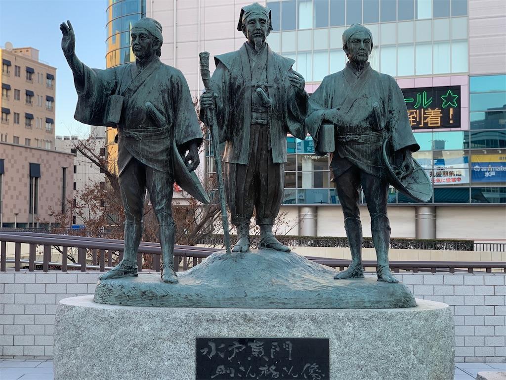 f:id:yumikaorururu:20200101170737j:image