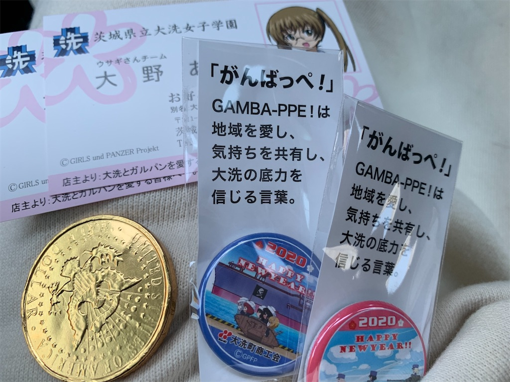 f:id:yumikaorururu:20200101171206j:image