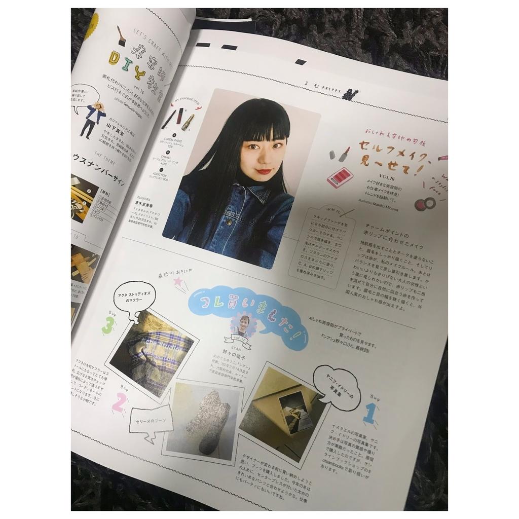 f:id:yumikasueki:20181203222944j:plain