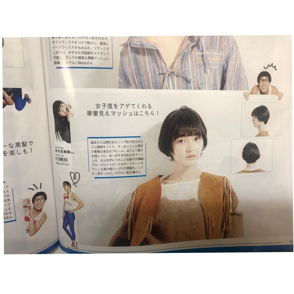 f:id:yumikasueki:20181212172204j:plain