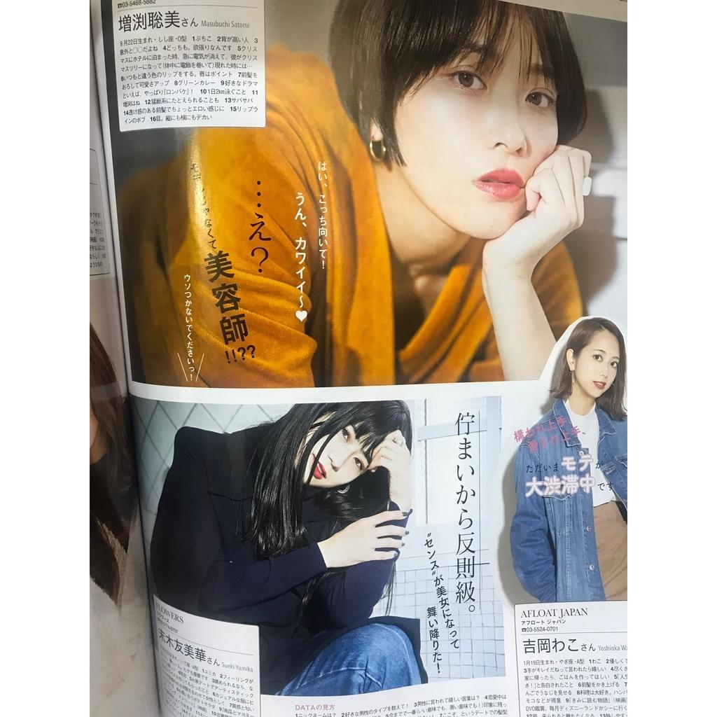 f:id:yumikasueki:20181212172302j:plain