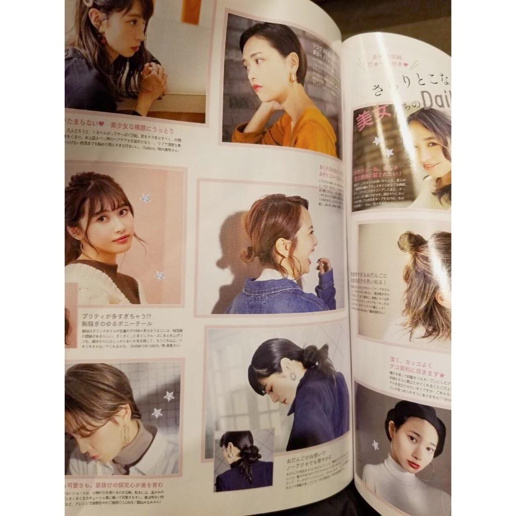 f:id:yumikasueki:20181212172341j:plain