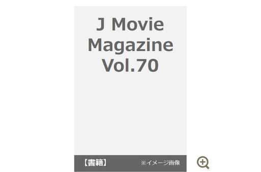f:id:yumikiti1234:20210410135110j:image