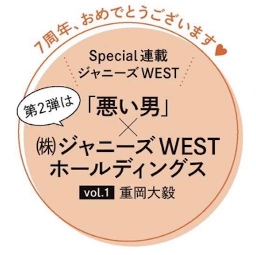 f:id:yumikiti1234:20210413075126j:image