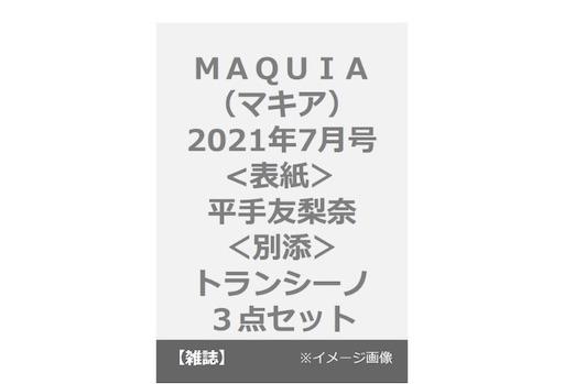 f:id:yumikiti1234:20210512201453j:image