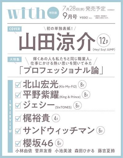 f:id:yumikiti1234:20210623182843j:image