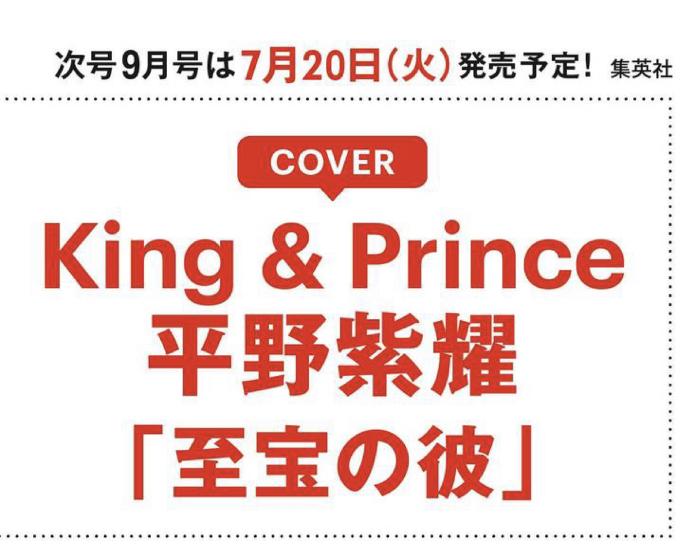 f:id:yumikiti1234:20210630072851j:plain