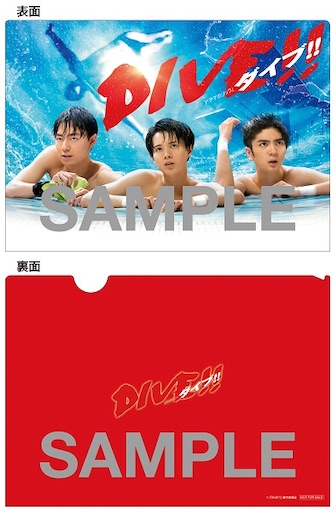 f:id:yumikiti1234:20210630152149j:image