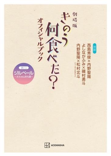f:id:yumikiti1234:20210916194125j:image