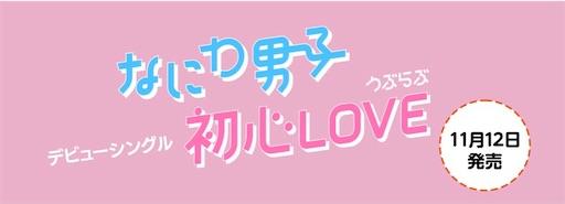 f:id:yumikiti1234:20210917095236j:image