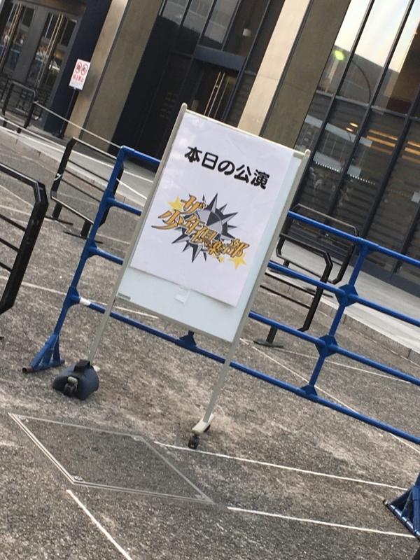 f:id:yumiko-h2298:20170902102351j:image