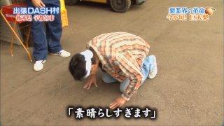 f:id:yumiko-h2298:20170902102420j:image