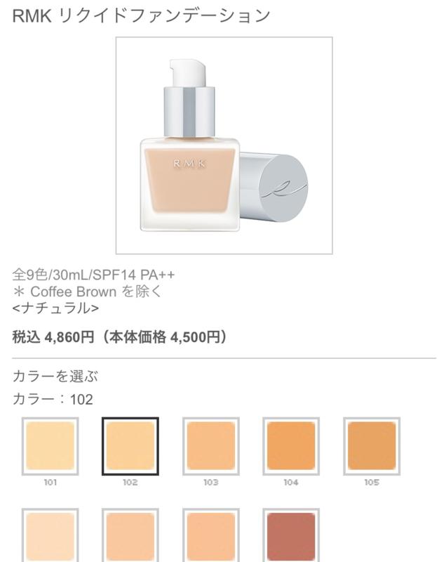 f:id:yumiko-h2298:20170903155901p:image
