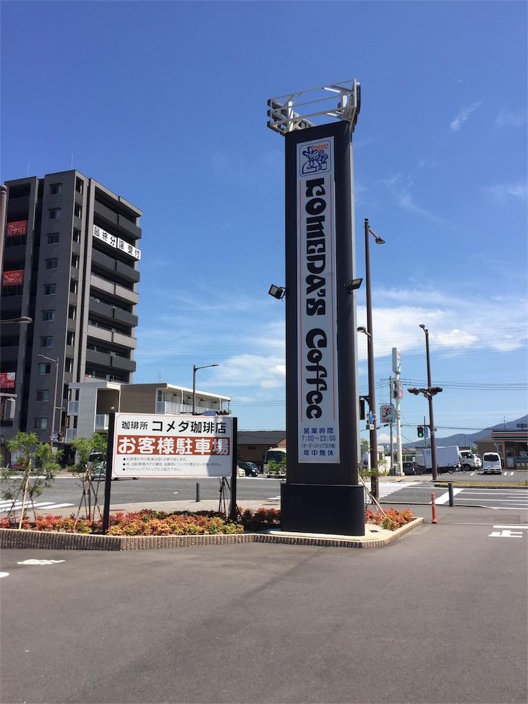 f:id:yumiko531:20160808234326j:image