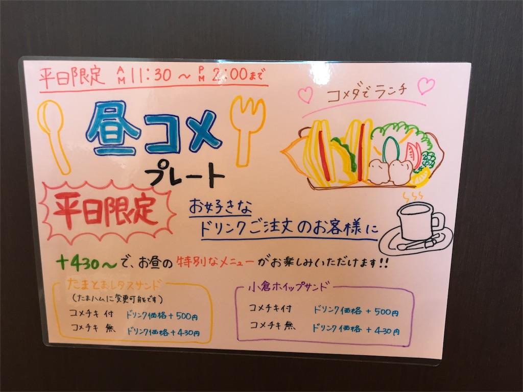 f:id:yumiko531:20160808234834j:image