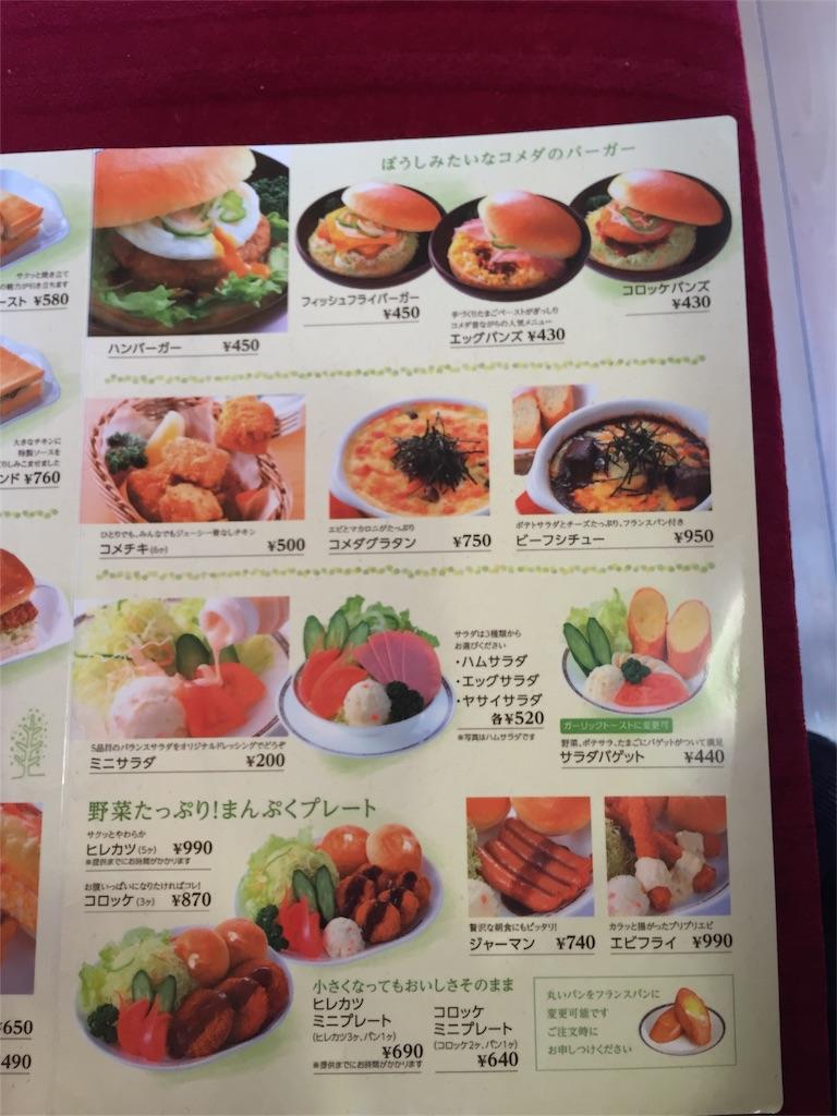 f:id:yumiko531:20160808235431j:image