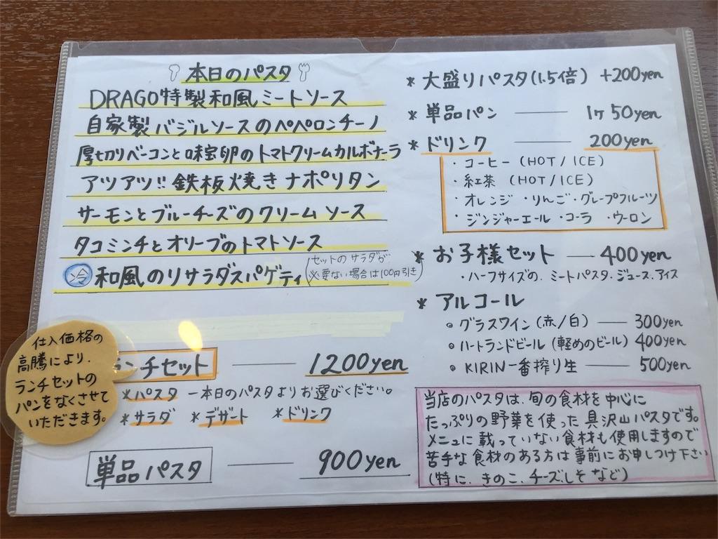 f:id:yumiko531:20160809192146j:image