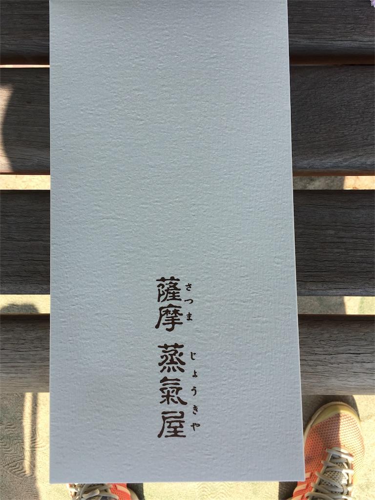f:id:yumiko531:20160823220229j:image
