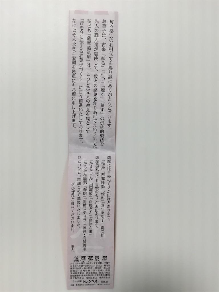 f:id:yumiko531:20160823220518j:image
