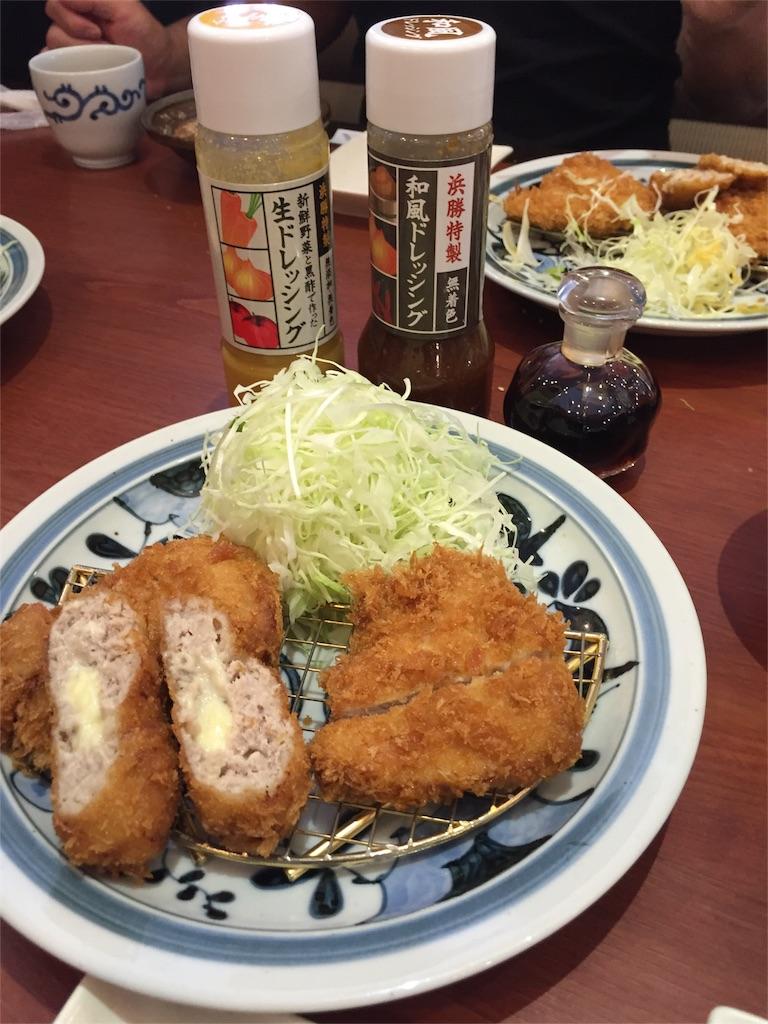 f:id:yumiko531:20160824164556j:image