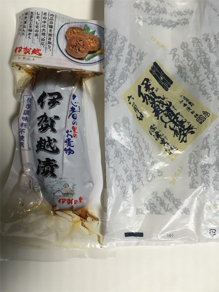 f:id:yumiko531:20160825234242j:image