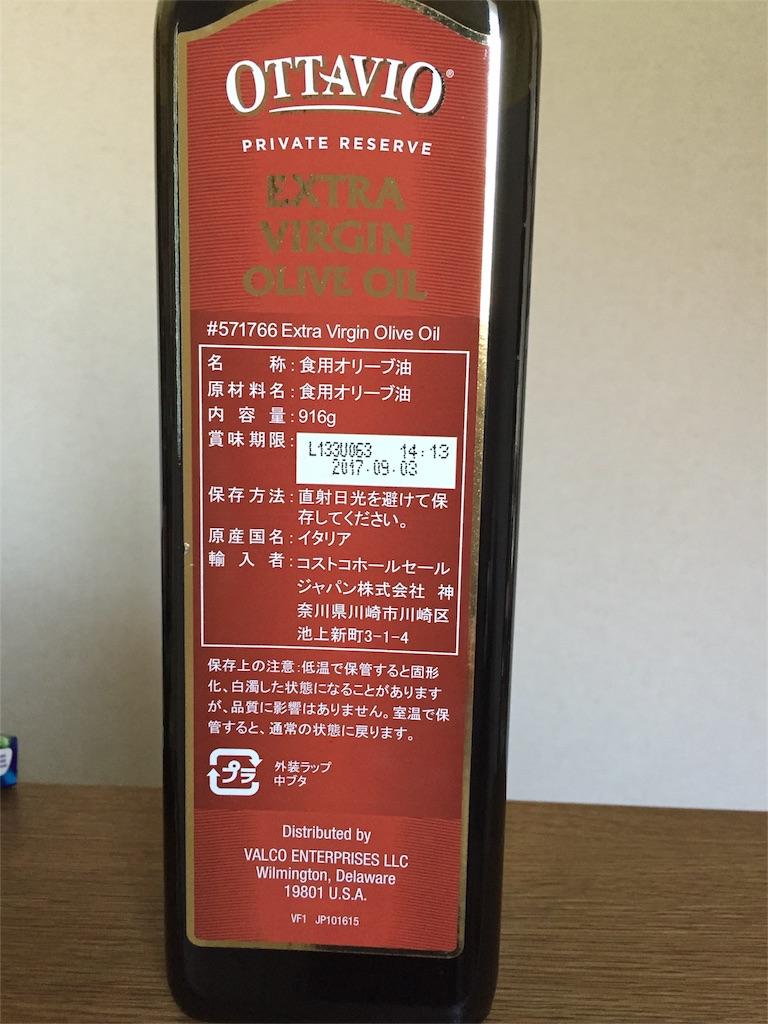f:id:yumiko531:20160831213711j:image