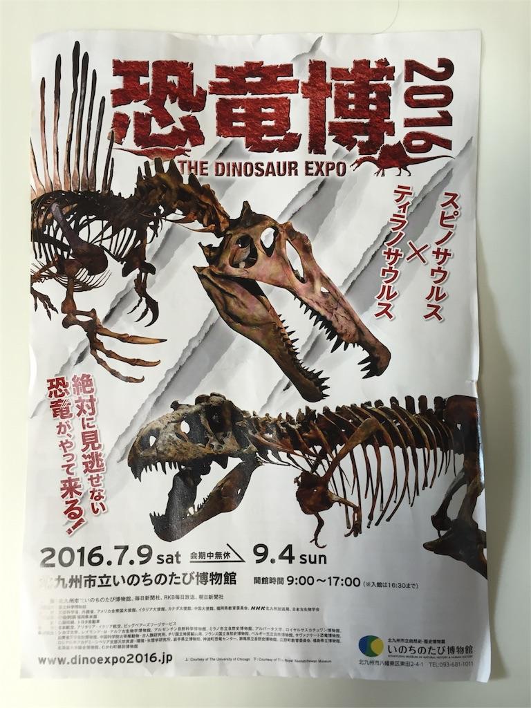 f:id:yumiko531:20160903110951j:image