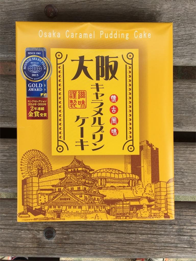 f:id:yumiko531:20160906195749j:image