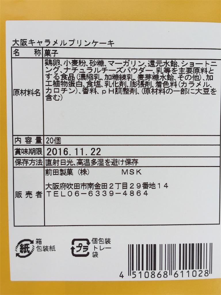f:id:yumiko531:20160906200227j:image