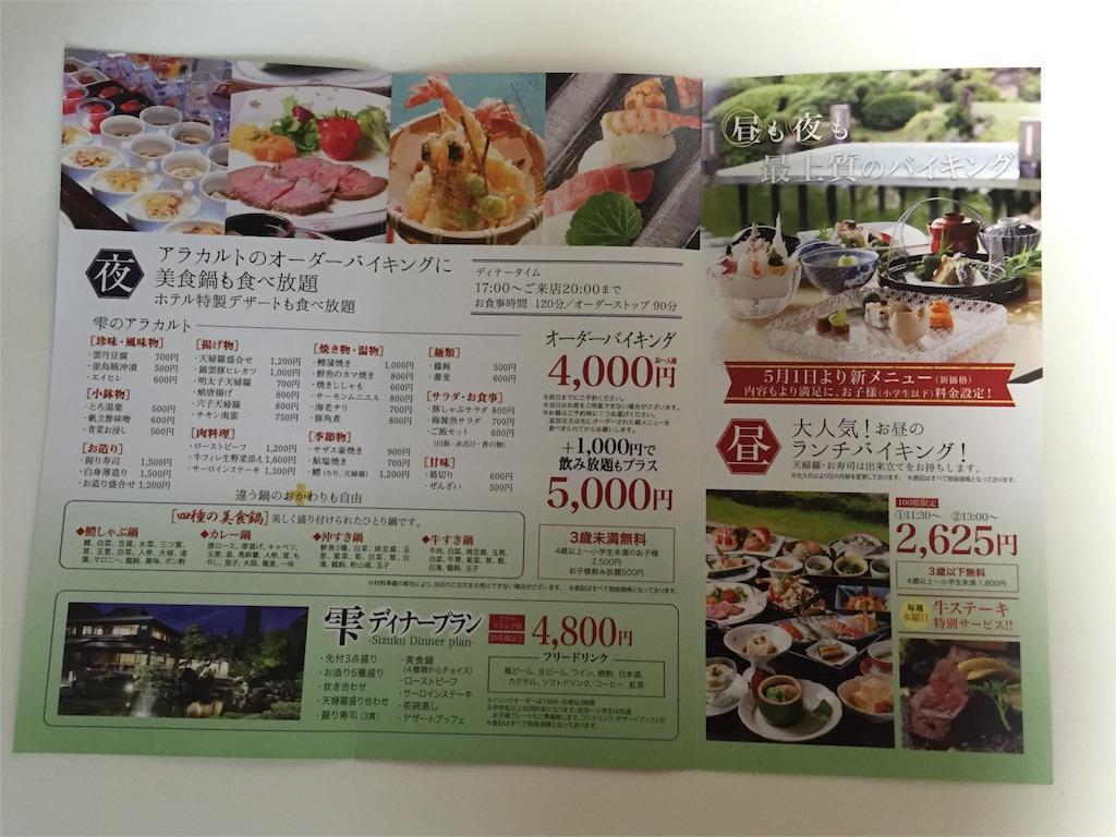 f:id:yumiko531:20160907224858j:image
