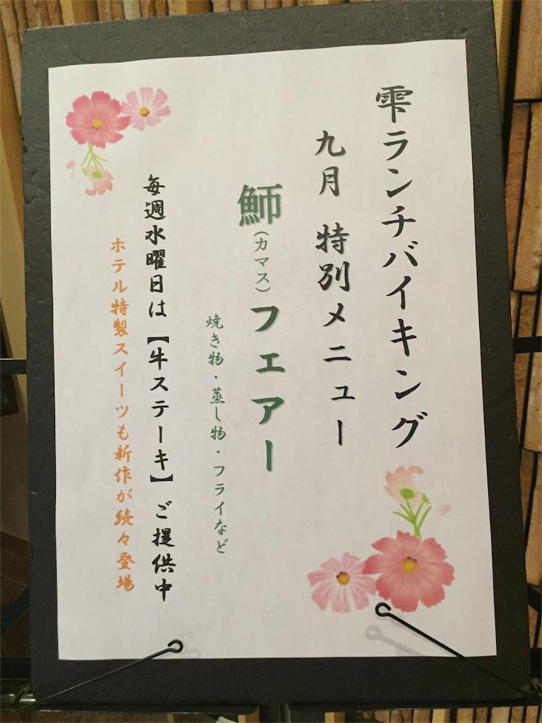 f:id:yumiko531:20160907232704j:image