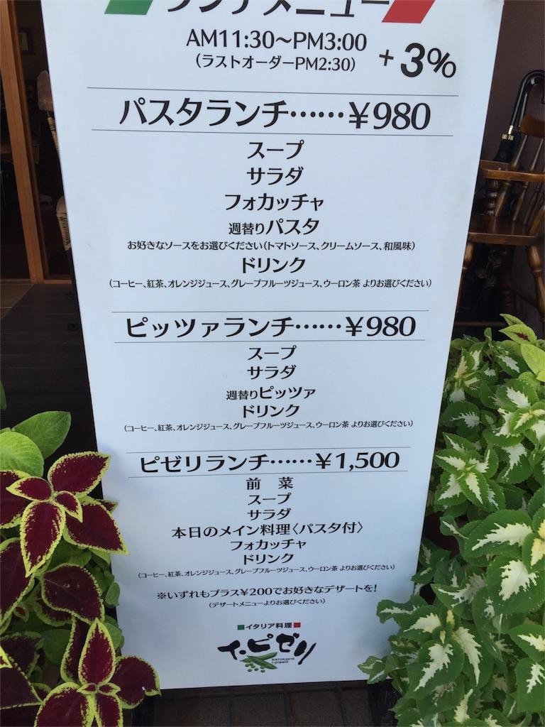f:id:yumiko531:20160924223510j:image