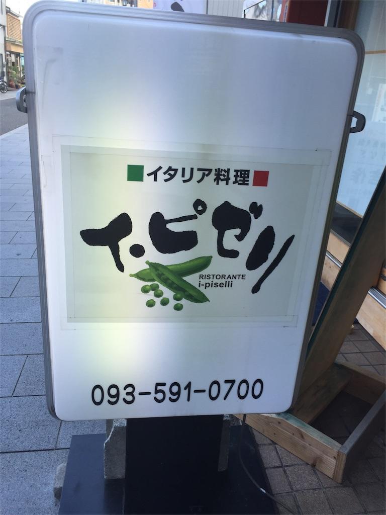 f:id:yumiko531:20160924224220j:image