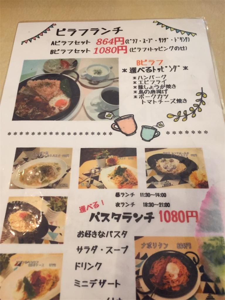 f:id:yumiko531:20160926223744j:image