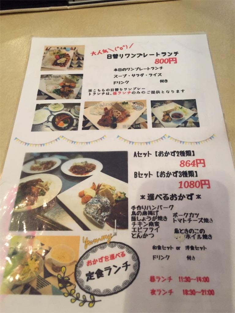 f:id:yumiko531:20160926223810j:image