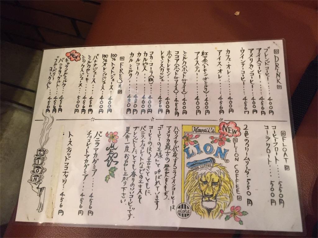 f:id:yumiko531:20160926223916j:image