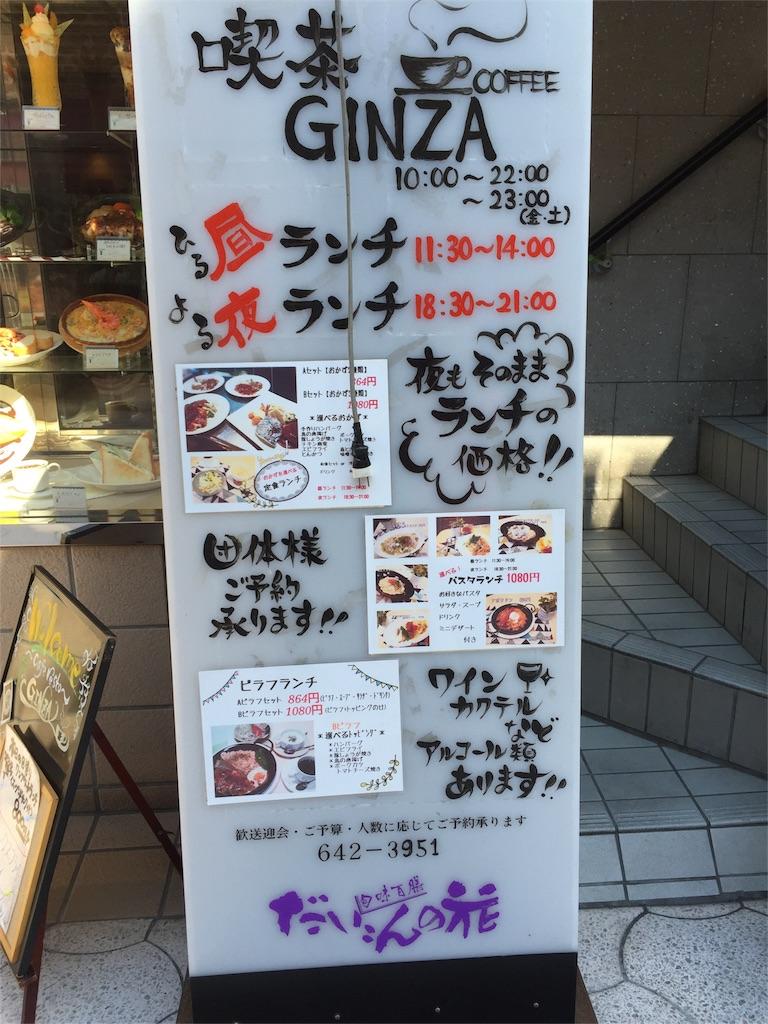 f:id:yumiko531:20160927124849j:image