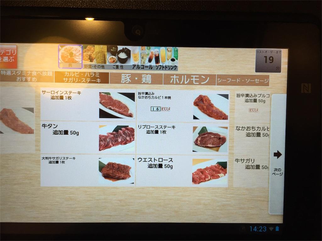 f:id:yumiko531:20160928185148j:image