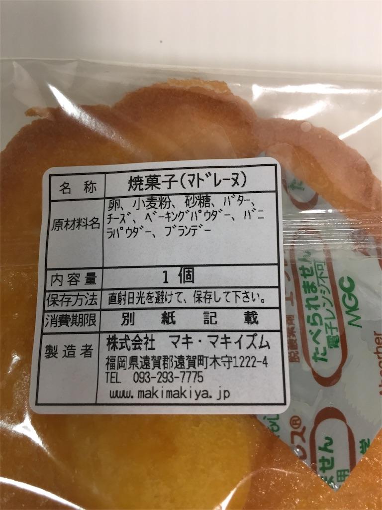 f:id:yumiko531:20160929162200j:image