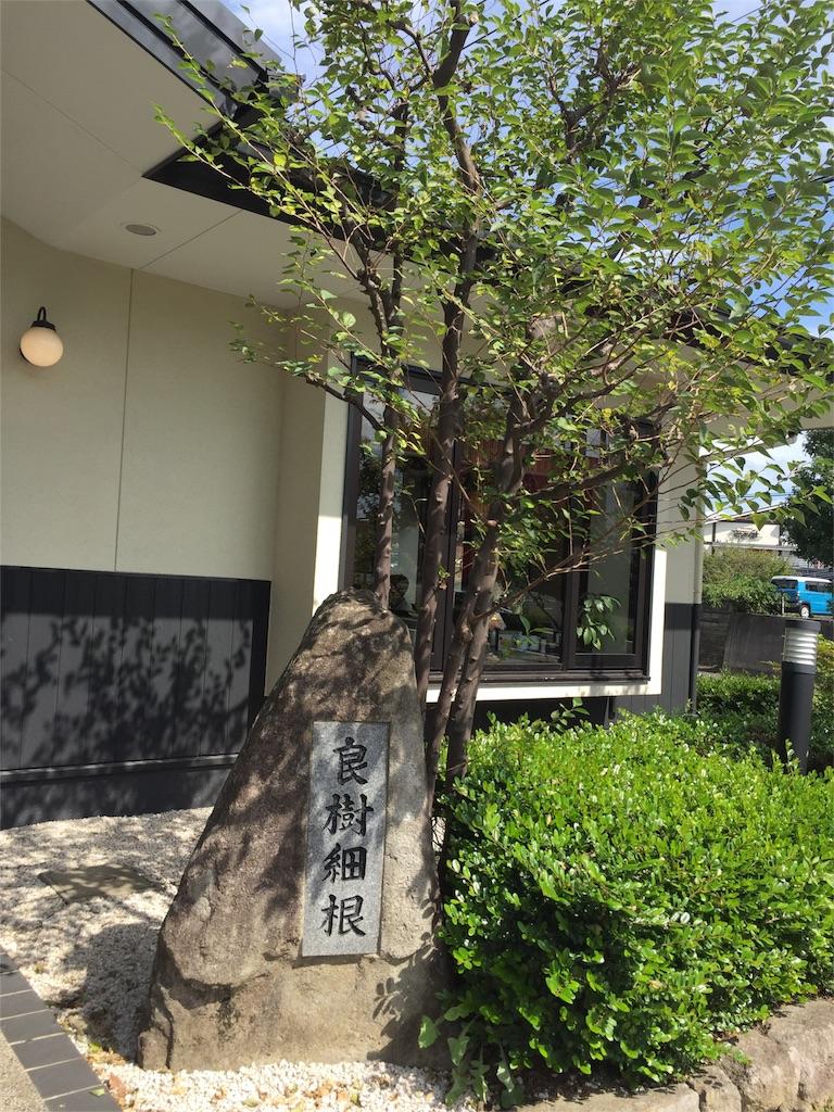 f:id:yumiko531:20161003220141j:image