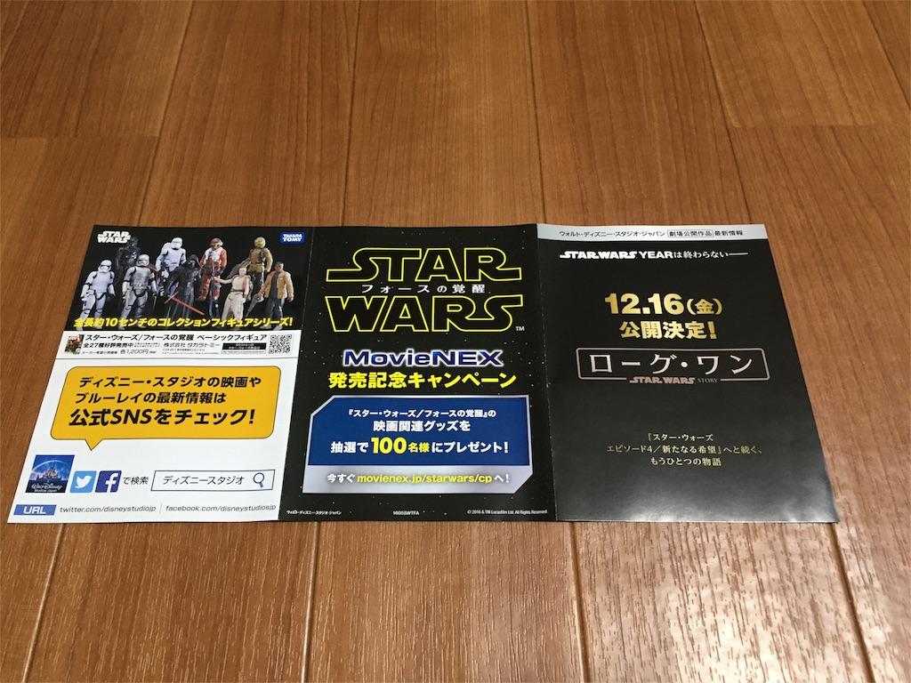 f:id:yumiko531:20161005202213j:image