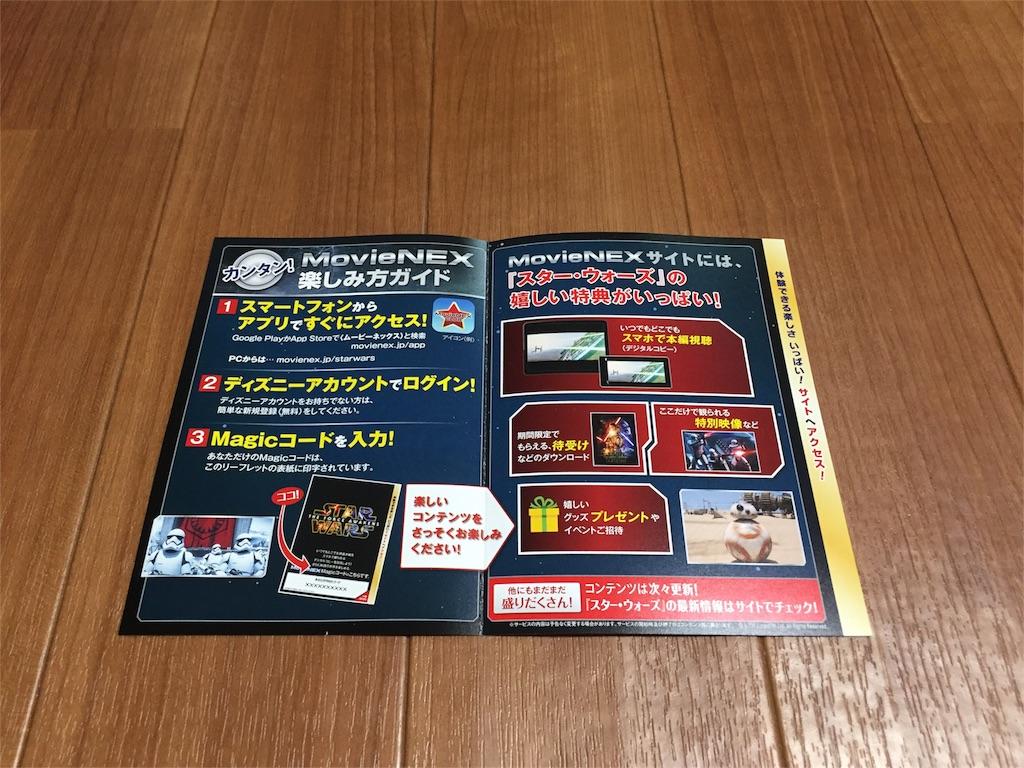 f:id:yumiko531:20161005202235j:image