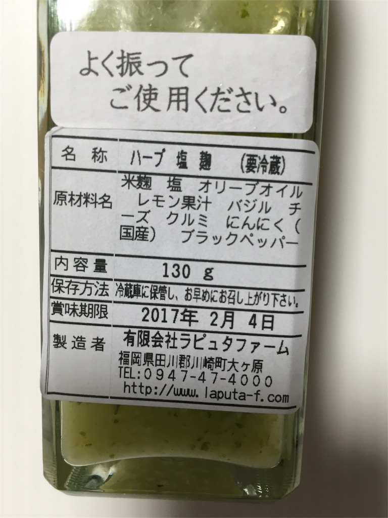 f:id:yumiko531:20161014094920j:image